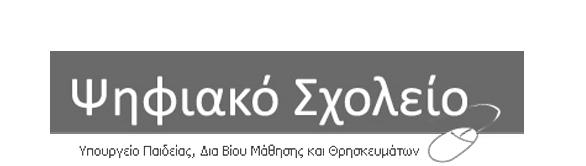 psifiako_sx